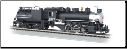 HO Steam USRA 0-6-0 Locomotive with Smoke and Vanderbilt Tender